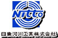 日東河川工業株式会社